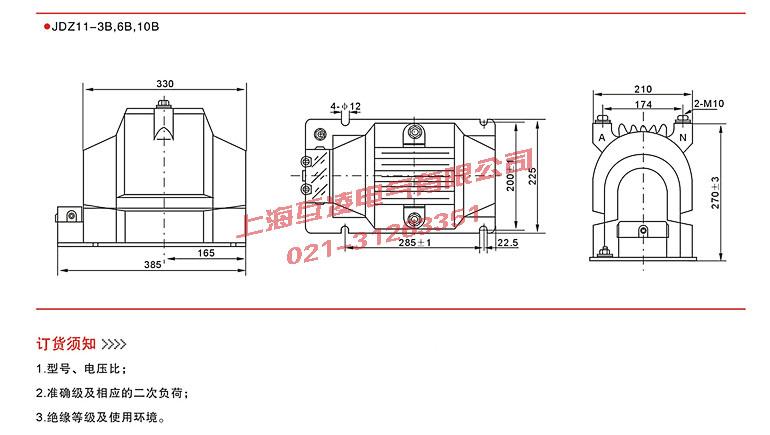 jdz11-10a电压互感器接线图