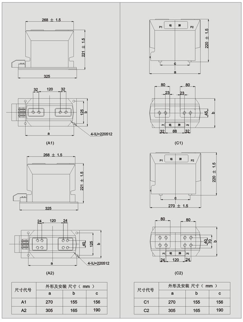 lzzbj9-10q电流互感器接线图2