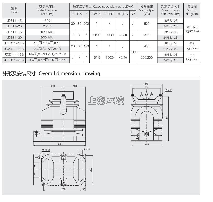 jdz11-15电压互感器为环氧树脂浇注全封闭结构