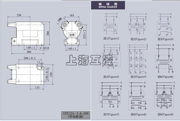 JDZ12-10R电压互感器